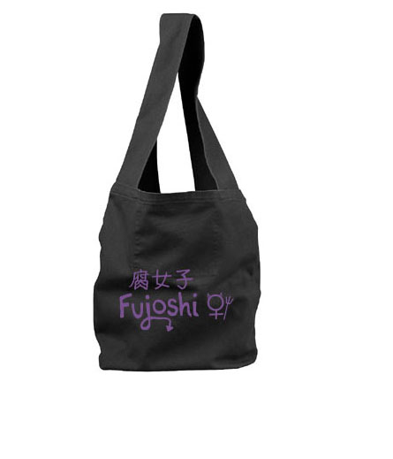 Fujoshi Sling Bag (purple/black) -