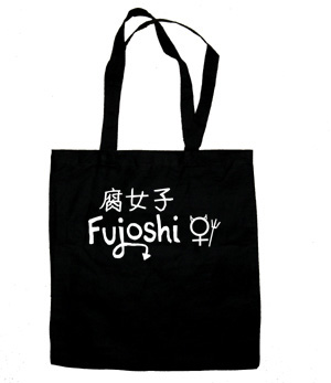 Fujoshi Tote Bag (white/black)