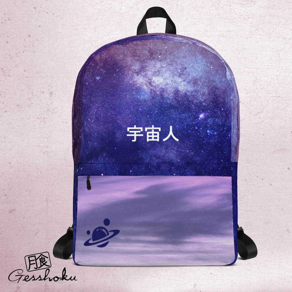 "Galaxy Aesthetic ""Alien"" Classic Backpack -"