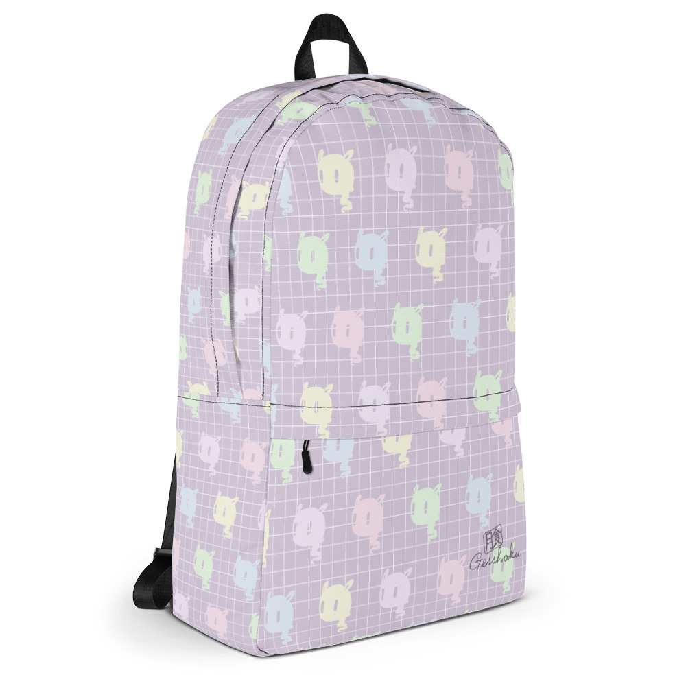 Kawaii Ghost Pastel Rainbow Classic Backpack -