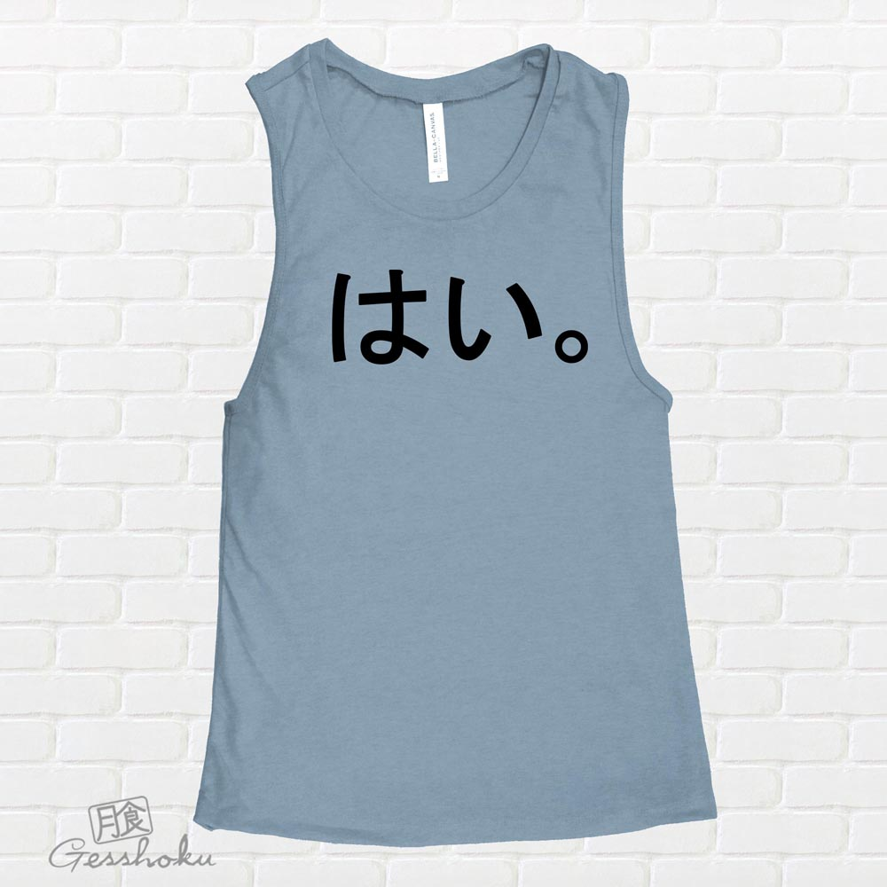 Hai. Sleeveless Tank Top - Denim Blue