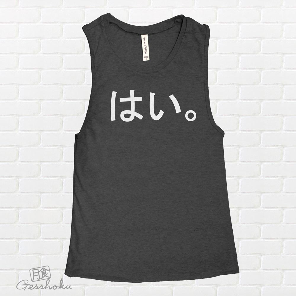 Hai. Sleeveless Tank Top - Light Grey