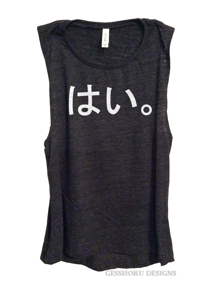 Hai. Sleeveless Tank Top - Heather Black