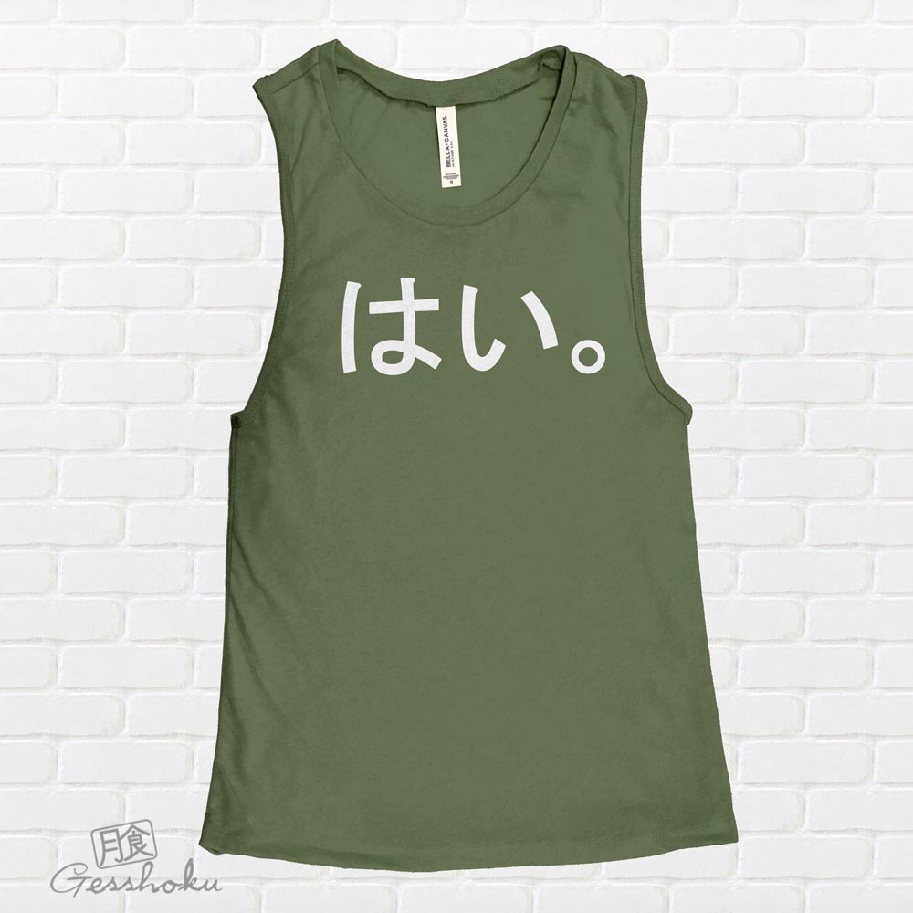 Hai. Sleeveless Tank Top - Olive Green