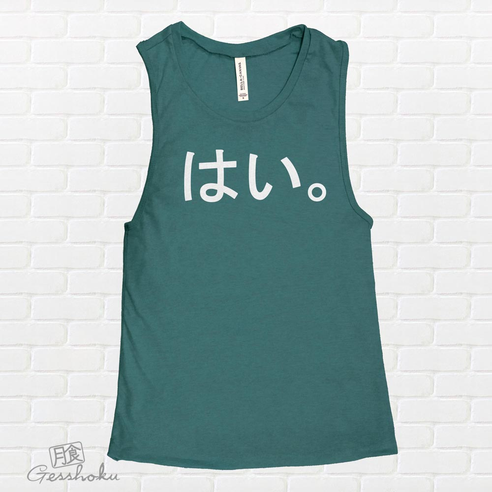 Hai. Sleeveless Tank Top - Light Teal