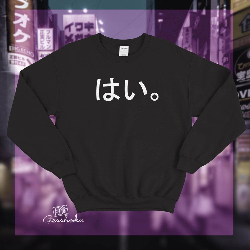 Hai. Crewneck Sweatshirt - Black