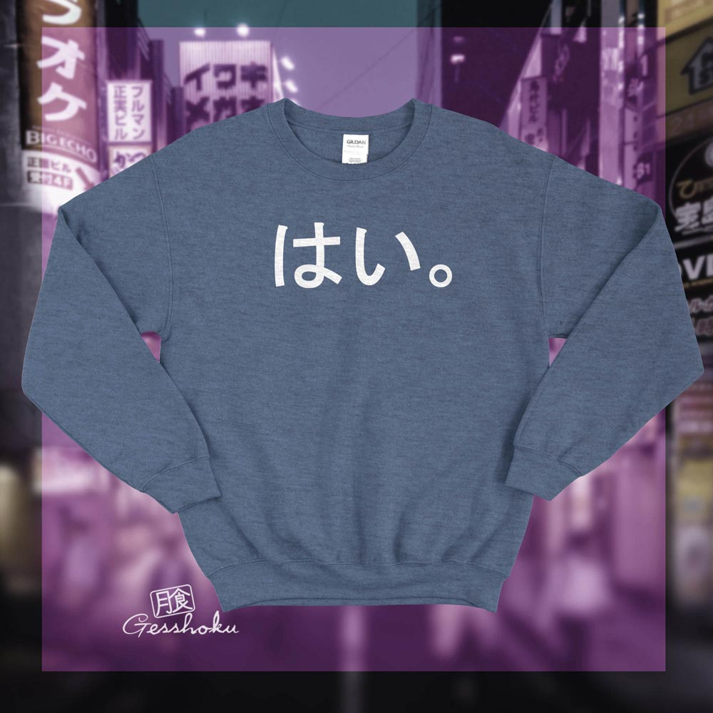 Hai. Crewneck Sweatshirt - Heather Blue