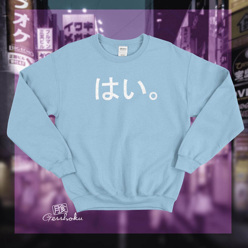 Hai. Crewneck Sweatshirt - Light Blue