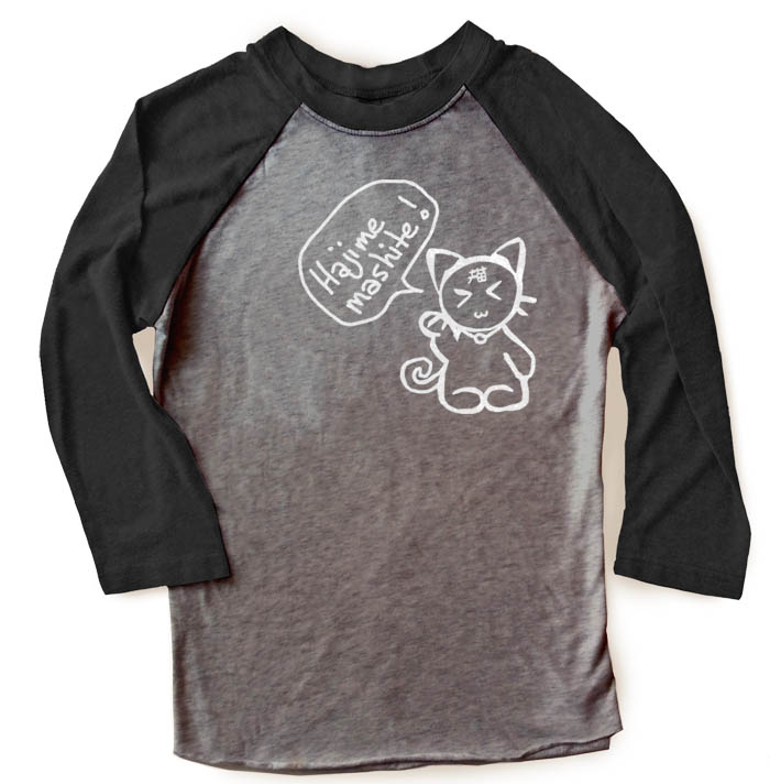 Hajimemashite Kitty Raglan T-shirt 3/4 Sleeve - Black/Charcoal Grey