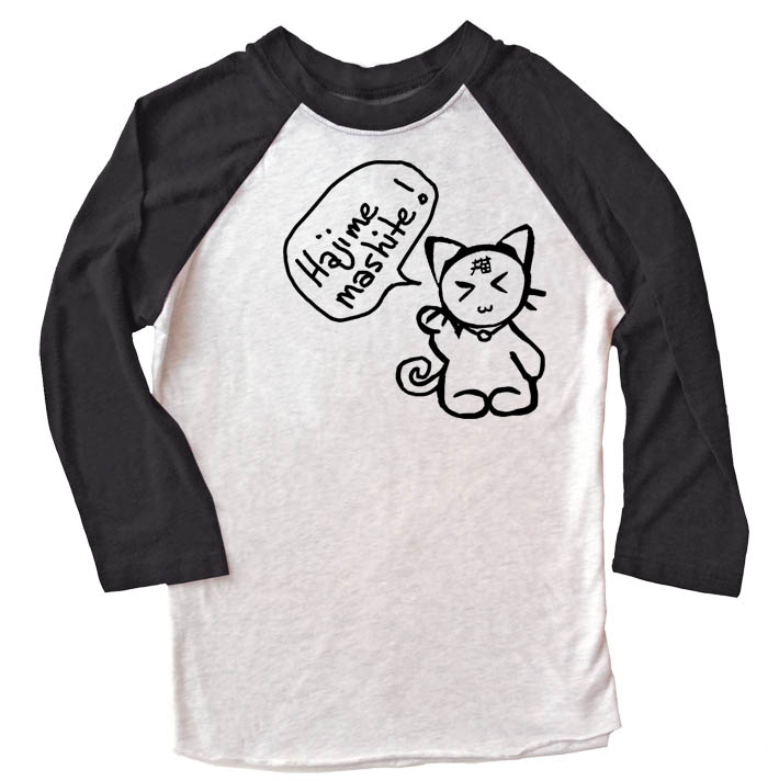 Hajimemashite Kitty Raglan T-shirt 3/4 Sleeve - Black/White