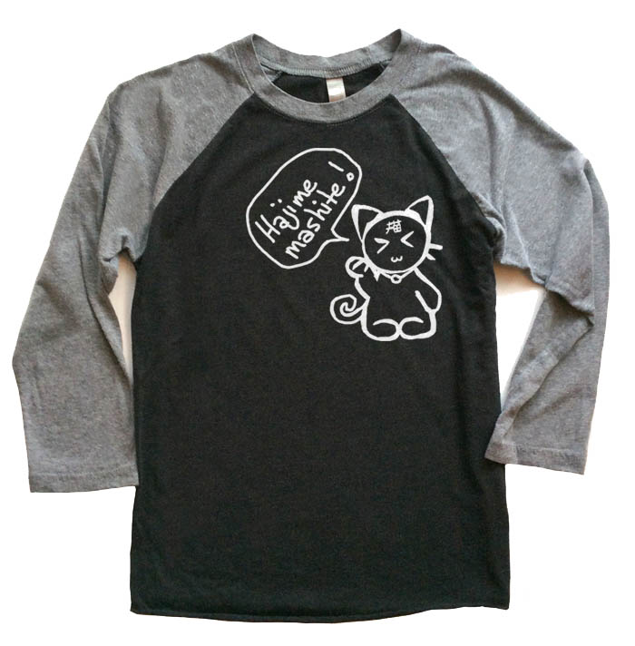 Hajimemashite Kitty Raglan T-shirt 3/4 Sleeve - Grey/Black