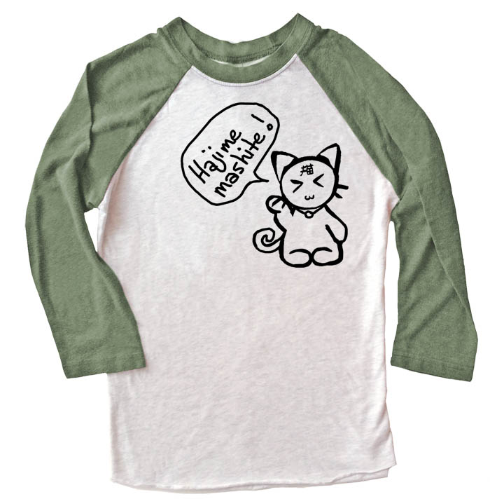 Hajimemashite Kitty Raglan T-shirt 3/4 Sleeve - Olive/White
