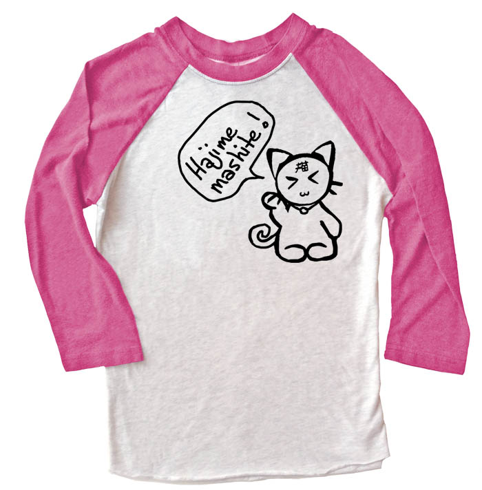 Hajimemashite Kitty Raglan T-shirt 3/4 Sleeve - Pink/White