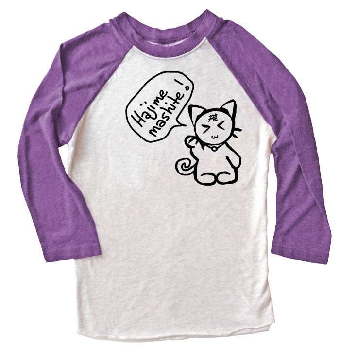 Hajimemashite Kitty Raglan T-shirt 3/4 Sleeve - Purple/White