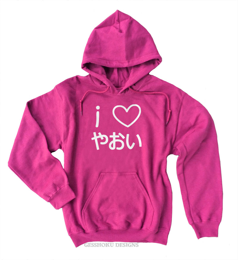 I Love Yaoi Pullover Hoodie - Hot Pink
