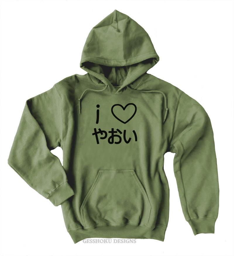 I Love Yaoi Pullover Hoodie - Olive Green