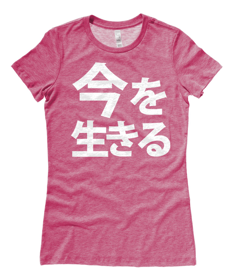 Live in the Moment Kanji Ladies T-shirt - Heather Raspberry