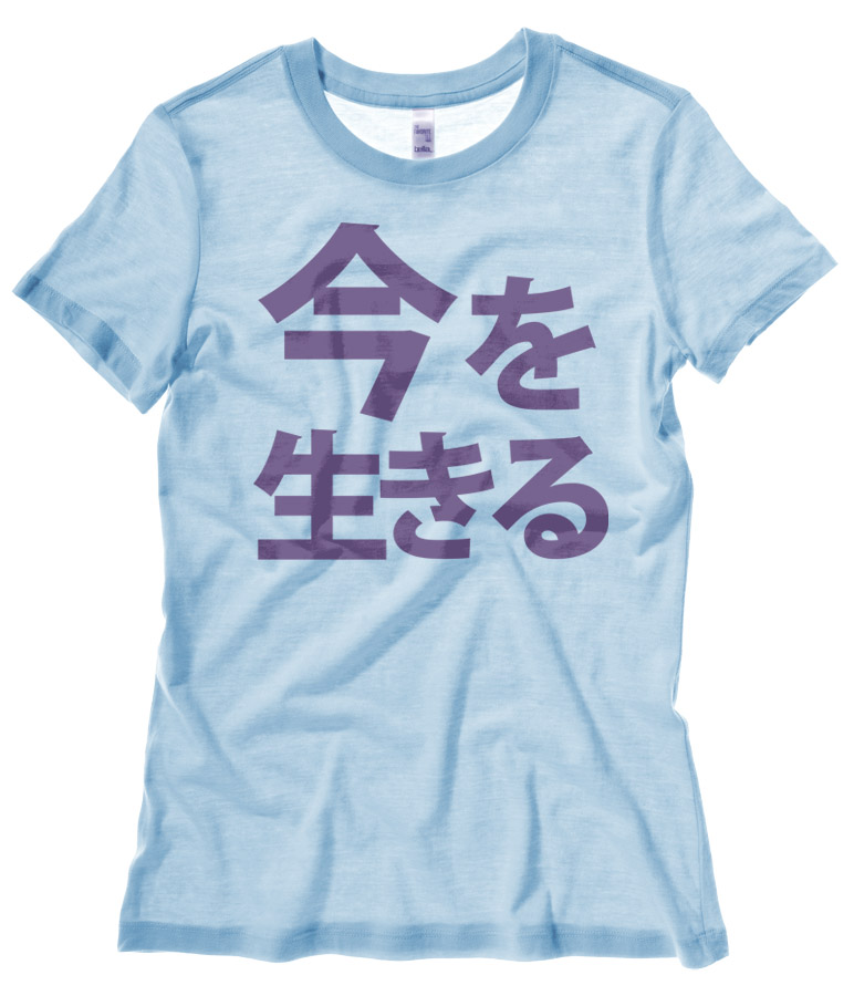 Live in the Moment Kanji Ladies T-shirt - Light Blue