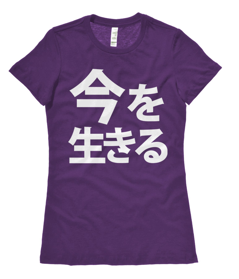 Live in the Moment Kanji Ladies T-shirt - Purple