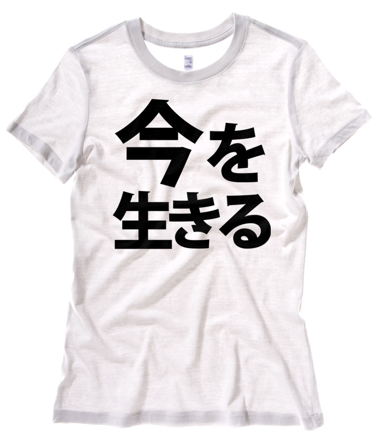 Live in the Moment Kanji Ladies T-shirt - White