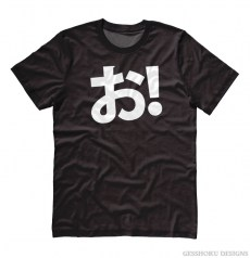 O! Hiragana Exclamation T-shirt