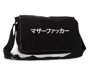 Motherfucker Japanese Messenger Bag