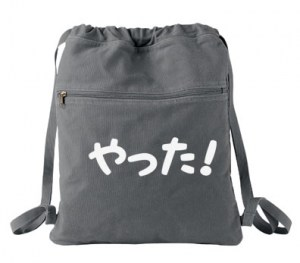 Yatta! Cinch Backpack