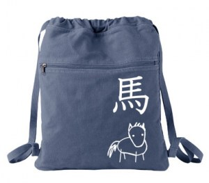 Year of the Horse Cinch Backpack