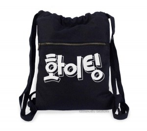 Fighting! (Hwaiting) Korean Cinch Backpack
