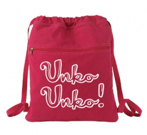 Unko Unko Cinch Backpack