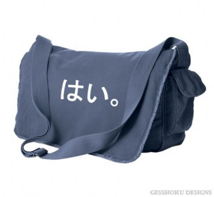 Hai. Messenger Bag