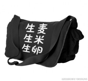 Nama Mugi Japanese Tongue Twister Messenger Bag