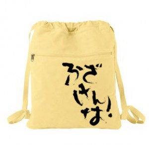 Fuzakenna! Japanese Anime Cinch Backpack