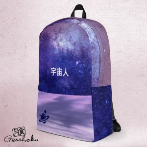 "Galaxy Aesthetic ""Alien"" Classic Backpack"