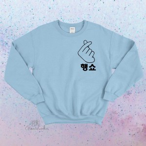 "Peace Out ""Haengsho"" Korean Crewneck Sweatshirt"