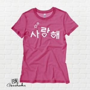 "Saranghae Korean ""I Love You"" Ladies T-shirt"