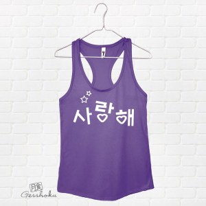 "Saranghae Korean ""I Love You"" Flowy Tank Top"