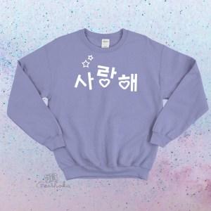 "Saranghae Korean ""I Love You"" Crewneck Sweatshirt"