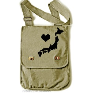 My Heart is in Japan Field Bag