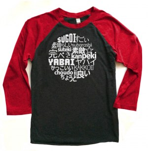 7 Times Awesome in Japanese Raglan T-shirt