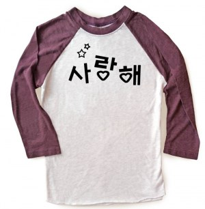Saranghae Korean Raglan T-shirt
