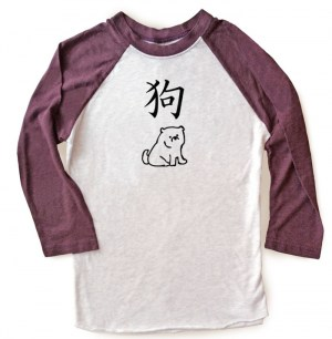 Year of the Dog Raglan T-shirt