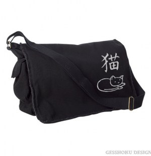 Year of the Cat Chinese Zodiac Messenger Bag