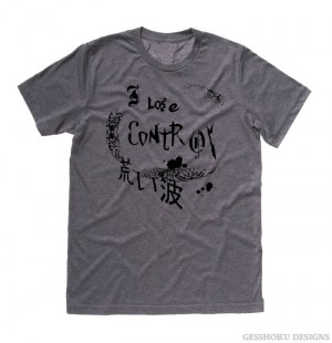 I Lose Control Gothic T-shirt