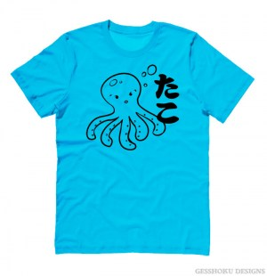I Love TAKO - Kawaii Octopus T-shirt