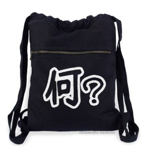 Nani? Japanese Cinch Backpack