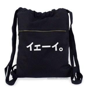 Yay. Katakana Cinch Backpack