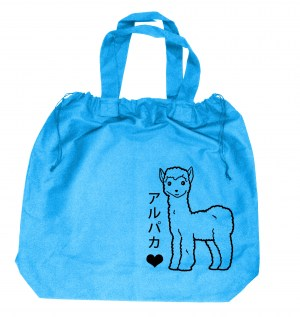 Alpaca Love Extra-Large Drawstring Beach Bag