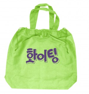 Fighting! Korean Extra-Large Drawstring Beach Bag