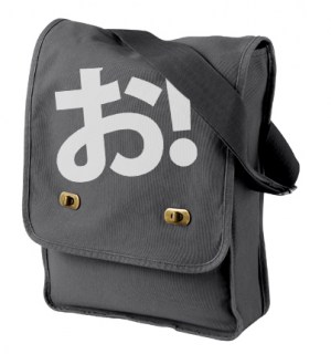 O! Hiragana Exclamation Field Bag